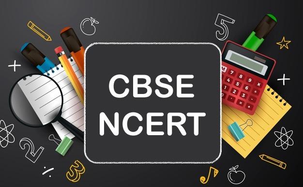 CBSE Courses